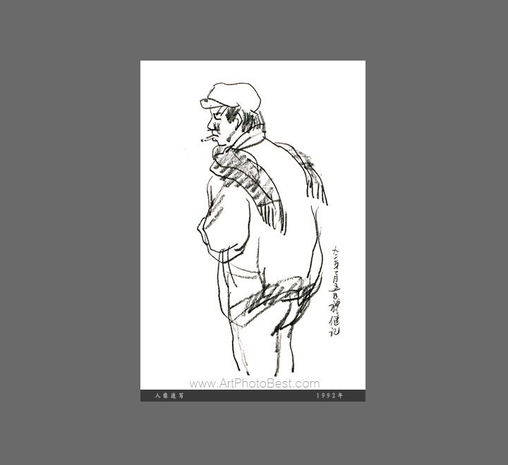 原野云上手绘作品:速写 街头抽烟的小青年